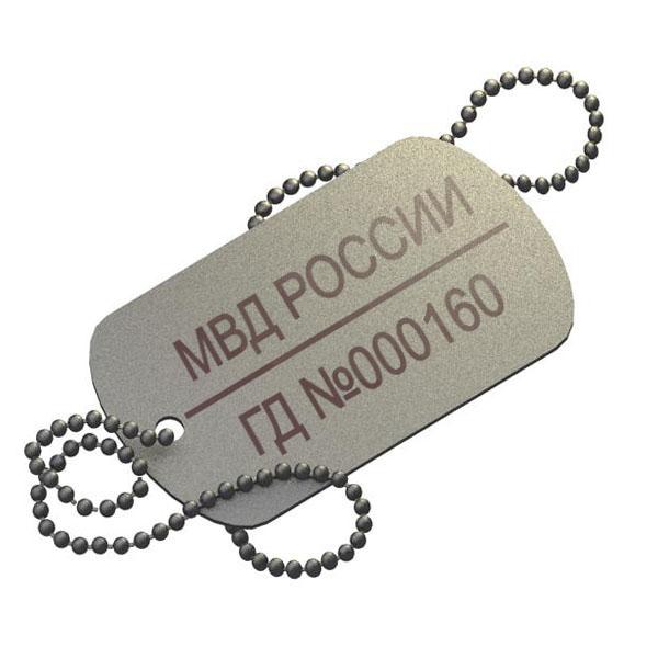 Образец Армейского Жетона - фото 2