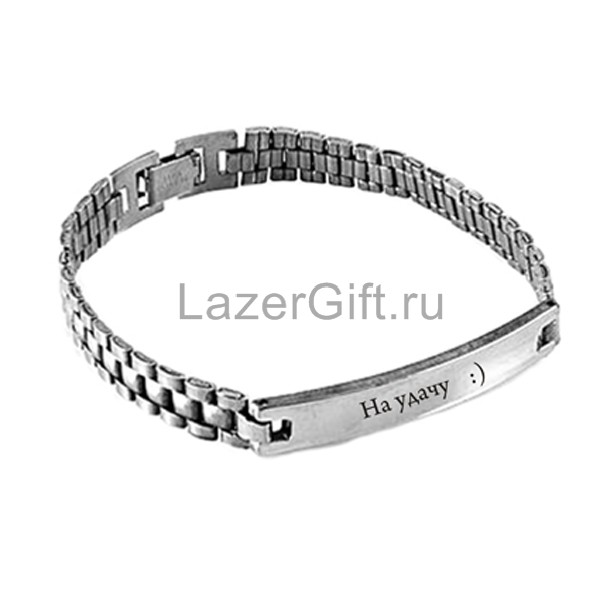 браслеты мужские с лазерной гравировкой футляры и аксессуары для