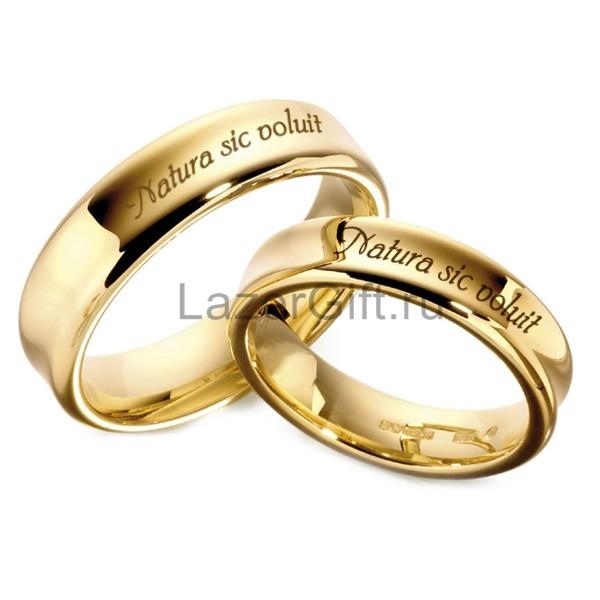 обручальные кольца  и цены новороссийск